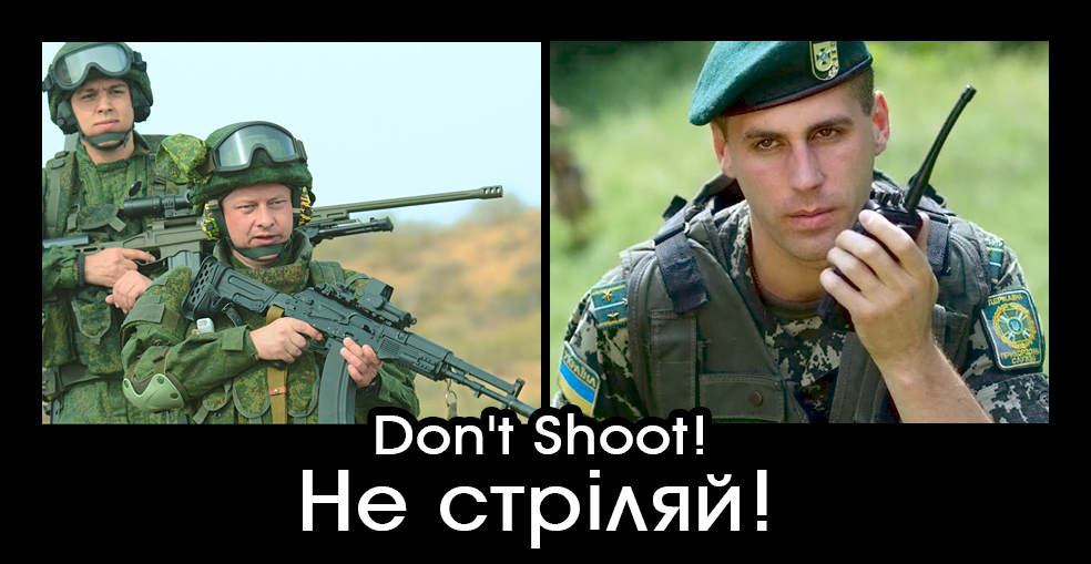 ___dont_shoot